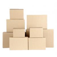 物流快递打包纸箱